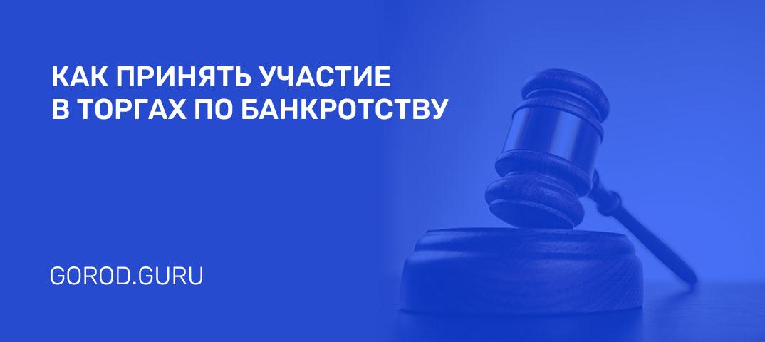 юридическая консультация автомобилистов
